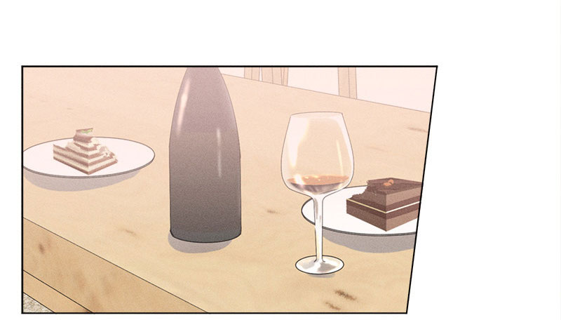 Here U are, Chapter 137: Side Story 2, image #17