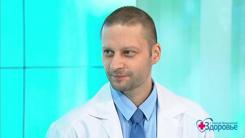 Здоровье. Андрей Павленко о борьбе с раком.25.11.2018