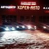 """Автокомплекс """"Корея-Авто"""" Сургут"""
