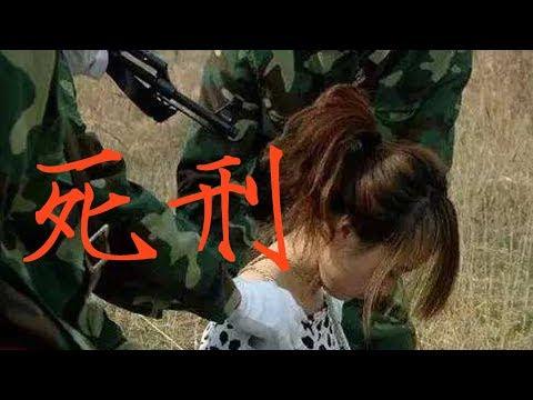 ШОК Публичная смертная казнь в Китае Слабоневрным не смотреть