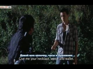 Потерянный рай / Hot Boy Noi Loan va Cau Chuyen ve Thang Cuoi, Co Gai Diem va Con Vit (2011) Режиссер: Нгок Данг Ву