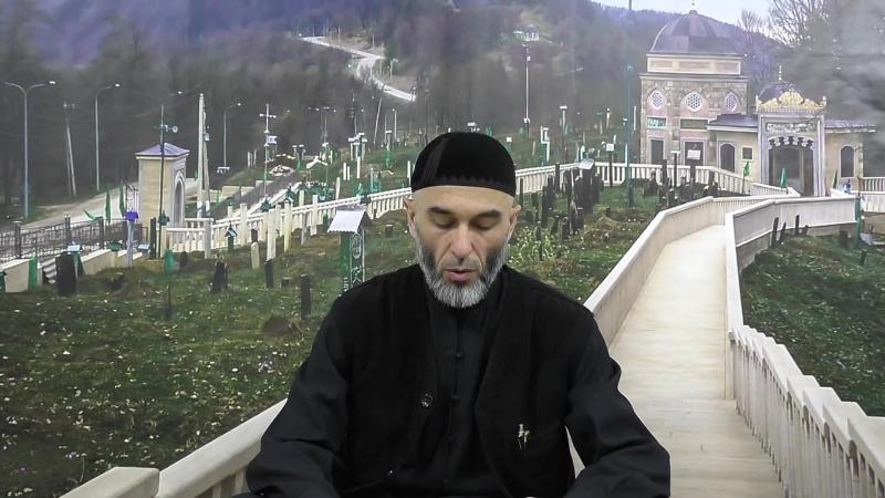 Устази жей 2 часть ¦ Мурид Устазах хотташ дола кхоъ х1ама