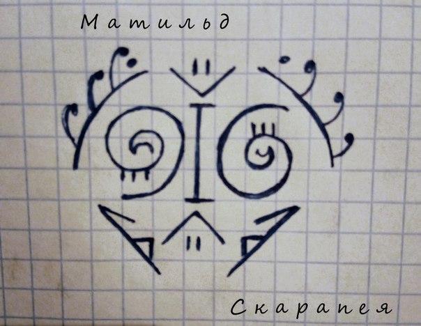 Матильд OuRvMH7NETk