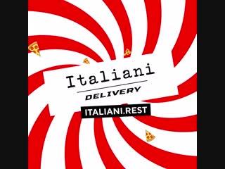 Достаа italiani