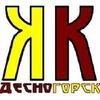 КОММУНАЛЬНАЯ КВАРТИРА - Десногорск (ЖКХ)