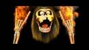 Ронал-варвар - Trailer