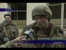 Взгляд из прошлого Чечня