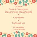 Фотоальбом Ирины Ульяновой