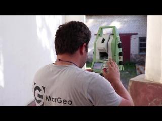 Наземное лазерное сканирование МарГео