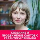 Личный фотоальбом Елены Ивановой