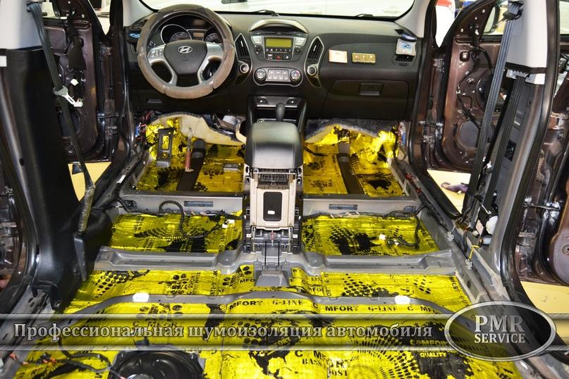 Комплексная шумоизоляция Hyundai ix 35, изображение №2
