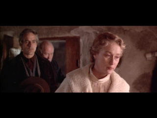 ДОМ ДУХОВ (1993) - драма, экранизация. Билле Аугуст
