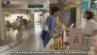 Хороший доктор / Good Doctor (Япония, 2018) - 1 серия (рус.саб)