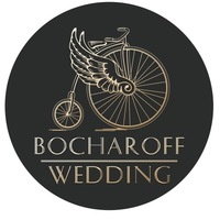 Логотип BOCHAROFF WEDDING - организация свадеб