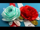 Ribbon rosetemplates size/Rosa de la cintatamaño de plantillas/Розы из лентварианты шаблонов
