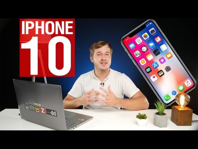 IPhone X Снова лучший камерафон