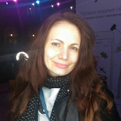 Ольга Штейнберг