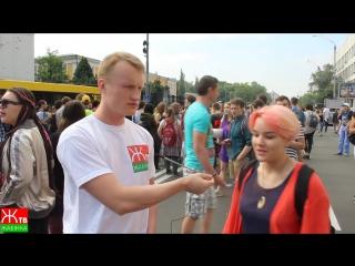 Троллинг гей-парада в Киеве 2017. Полная версия. Жабинка ТВ