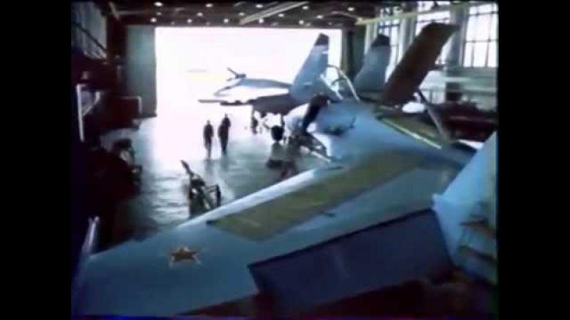 Sukhoi Su-27. Soviet Air Force