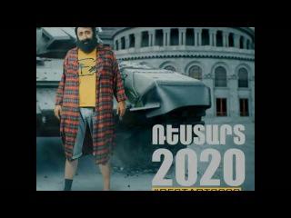 Restart 2020-Oficial soundtrack #1