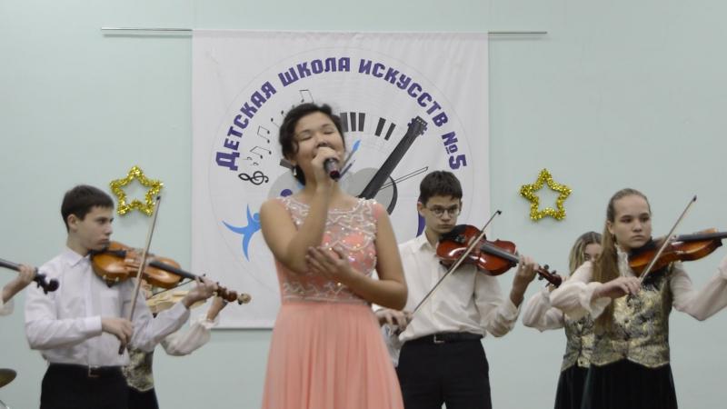 Сольный концерт начало Алины Байгильдиной ДШИ №5 преп.Пономаренко Н.Н.