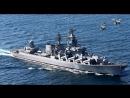 ГРКР Москва Дивизия надводных кораблей