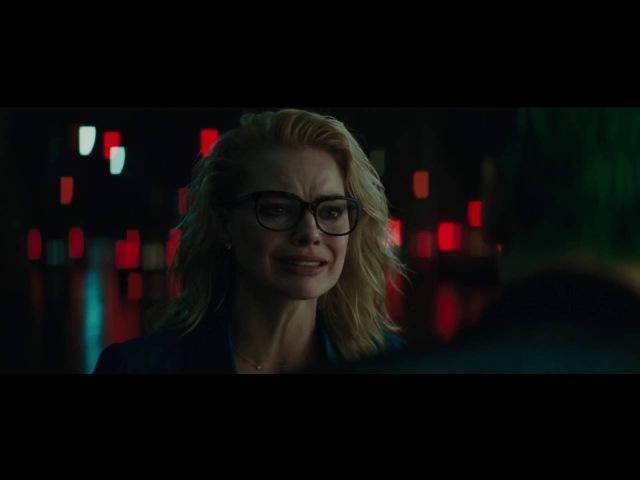 Харли Квин и джокер и на дороге harley quinn and Joker Отряд самоубийц вырезанная сцена