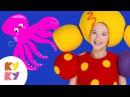 ПОДВОДНАЯ ЛОДКА - КУКУТИКИ - Развивающая песенка мультик детей малышей про море океан подводный мир