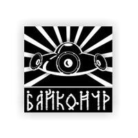 Логотип КОНЦЕРТНАЯ КАМПАНИЯ БАЙКОНУР / ТЮМЕНЬ