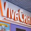 Кинотеатр Viva-Cinema Пангоды