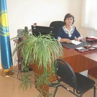 Баян Саруаровна