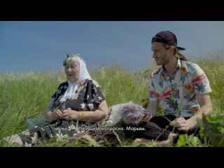 MITYA & Red Bull (Эчпочфанк) - Mariem