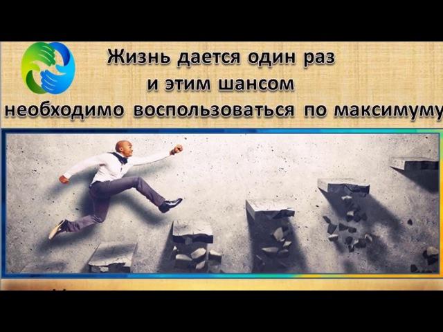 Радионова Ирина BIG BEHOOF САМАЯ ДРУЖНАЯ КОМАНДА В ИНЕТЕ