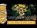 Хермеус Мора История мира The Elder Scrolls Лор Lore