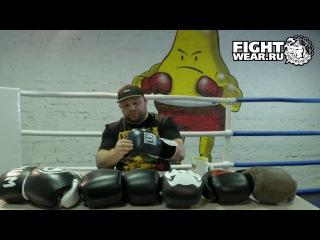 Обзор боксерских перчаток Ultimatum Boxing от Смольянова Игоря Васильевича.