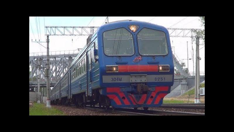 Электропоезд ЭД4М-0251 в сине-серой окраске!