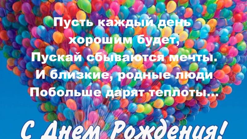 Открытка с днем рождения дмитрию александровичу, анимация бабочки прикольные
