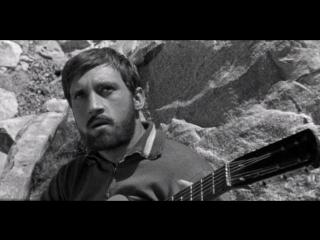 Вертикаль. (1967).
