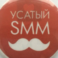 Логотип Курсы SMM в Ижевске / Учебный комбинат УсатыйSMM