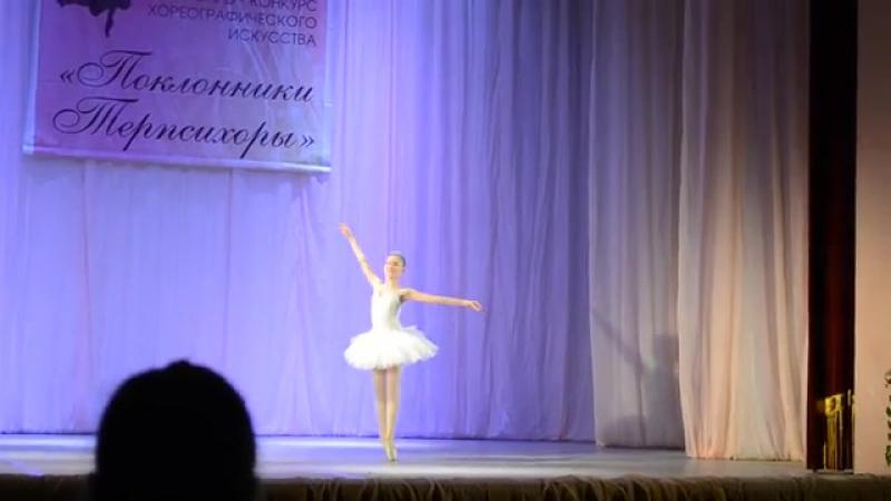 Вариация Пахиты из балета Павильон Армиды