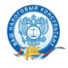 Декларации Череповец 3-НДФЛ Вычет Налоги Право