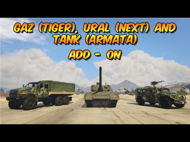 GazTiger,UralNext,TankArmata Pack [Add-On]
