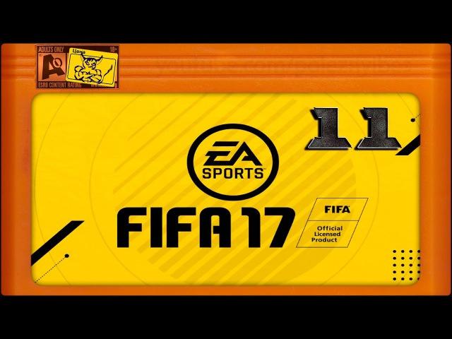 Fifa 17 История - [11] Ньюкасл Грязные П...