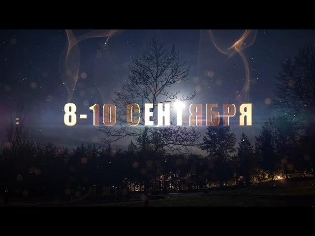 Гимн Planeta OPENLIVE проект Верните нам Лето