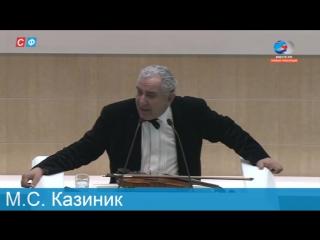 Великолепное выступление Михаила Казинника в Совете Федерации.
