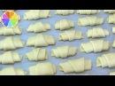 Нежные Сметанные РОГАЛИКИ с Варёной Сгущёнкой Готовятся легко Съедаются очень быстро