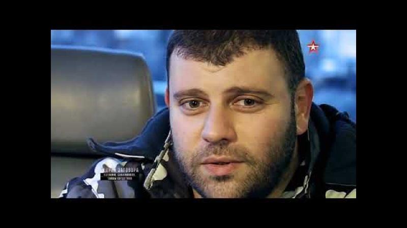 Теория заговора Изгнание Саакашвили Тайны следствия 2018