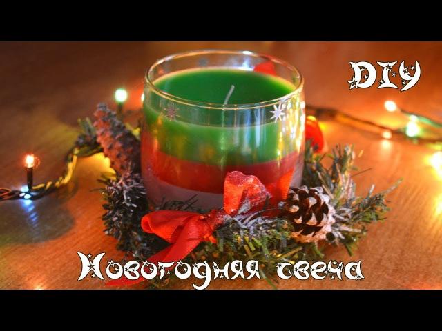 DIY Новогодняя свеча by AkVaReLь Ю