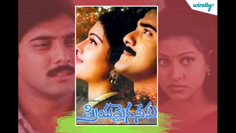 Priyamaina Neeku 2001 Telugu Video Songs Juke Box Tarun Sneha Preethi