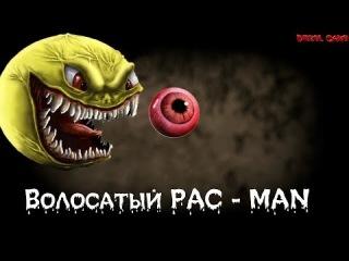 Yume Nikki Dream Diary (7) Прохождение Ремейк 2018 на русском - Мохнатый PAC MAN
